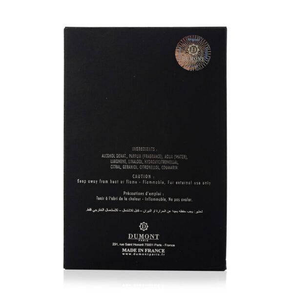 UnityJ UK Beauty Nitro Black Pour Homme Eau De Parfum1 17