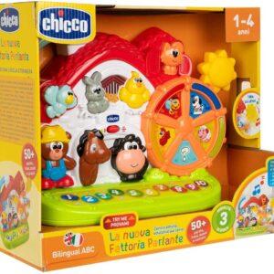 UnityJ UK Toys Chicco Bilingual Farm Activity Centre 10 05